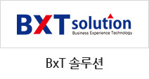 BxT 솔루션